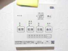 レインボー目白 浴室換気乾燥機