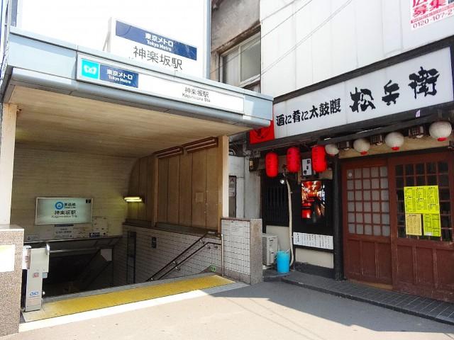 ベルディ早稲田東 神楽坂駅