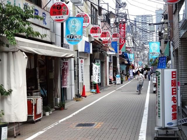 ベルディ早稲田東 地蔵通り商店街