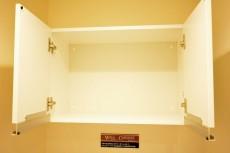 藤和シティホームズ高輪台 トイレ吊戸棚