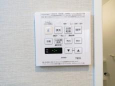 第一フォンタナ駒沢 浴室換気乾燥機