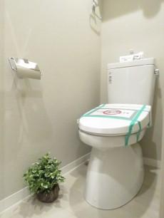 第一フォンタナ駒沢 トイレ