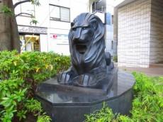 ライオンズ千代田三崎町 ライオン