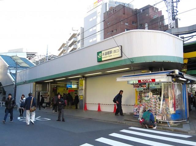 ライオンズ千代田三崎町 水道橋駅