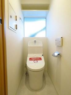 シャトー赤坂 トイレ
