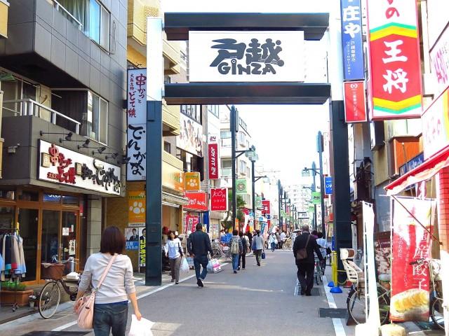 五反田ダイヤモンドマンション 戸越銀座商店街