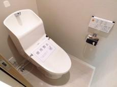 玉川スカイハイツ トイレ