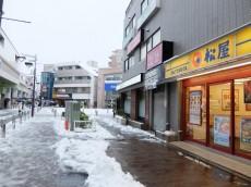 経堂ヒミコマンション 駅周辺