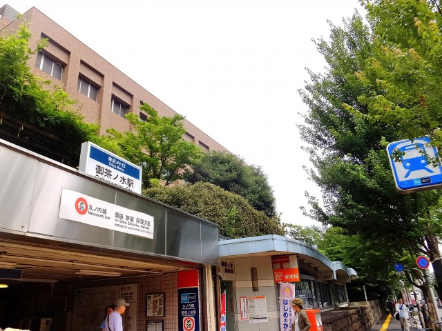 ハッピー本郷 御茶ノ水駅