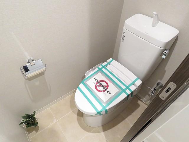 ニューウェルハイツ第1自由ヶ丘 トイレ