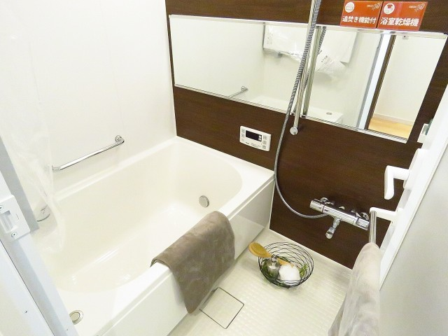 コスモ目黒パルティエ バスルーム