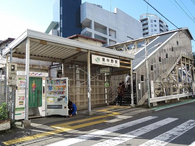 ドルミ東中野 東中野駅