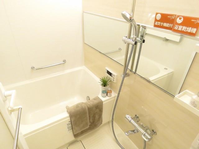 ドルミ東中野 バスルーム