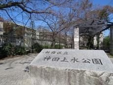 ドルミ東中野 神田川沿い公園
