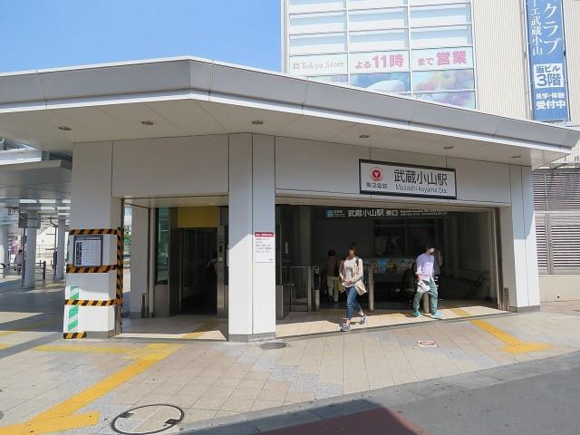 コスモ目黒パルティエ 武蔵小山駅