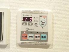 小石川ハウス 浴室換気乾燥機