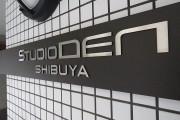 スタジオDEn渋谷 館銘板
