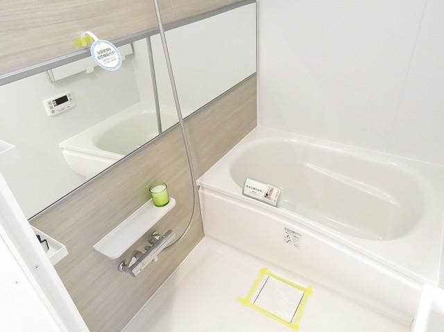 宏和マンション池袋 バスルーム