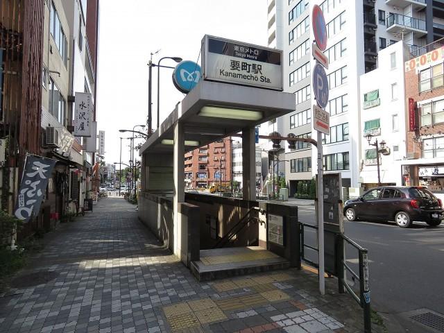 宏和マンション池袋 要町駅