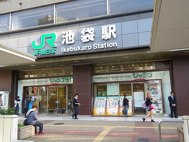 宏和マンション池袋 池袋駅