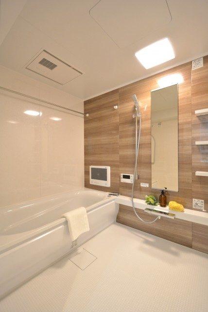 池袋シティハイツ 浴室