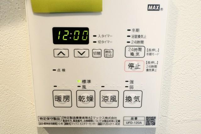 秀和参宮橋レジデンス バス