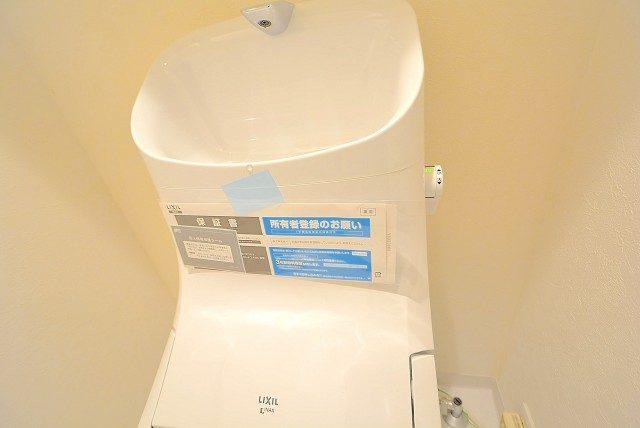 ルモン広尾 トイレ