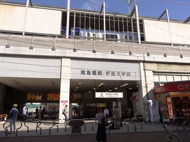 ユニーブル柿の木坂 学芸大学駅