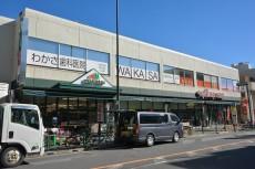ニュー上馬マンション 商店街