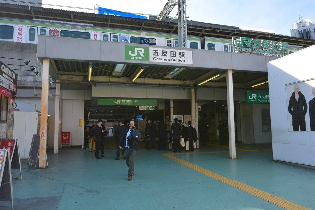 クレール島津山 五反田駅