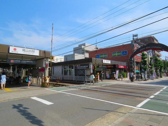 シャンボール尾山台 尾山台駅