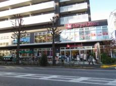 ユニーブル柿の木坂 スーパー