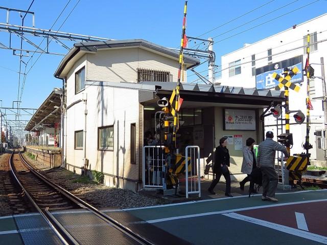 ニューウェルハイツ奥沢 九品仏駅