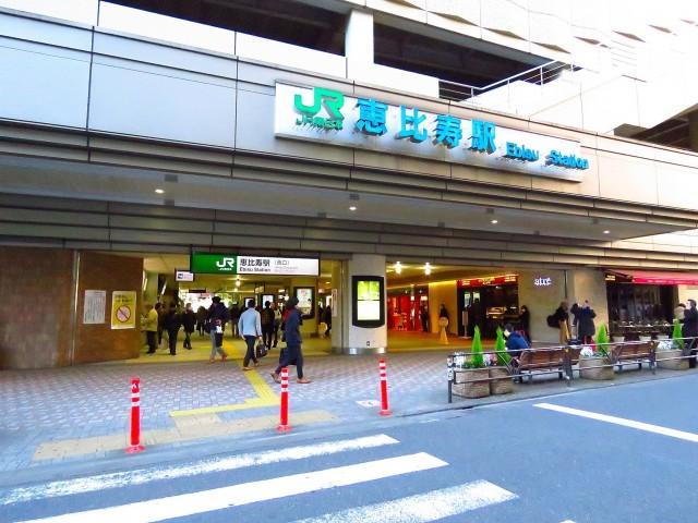朝日広尾マンション 恵比寿駅
