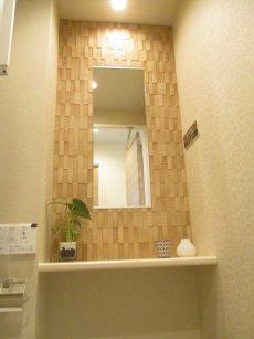 リシェ五反田スカイビュー トイレ