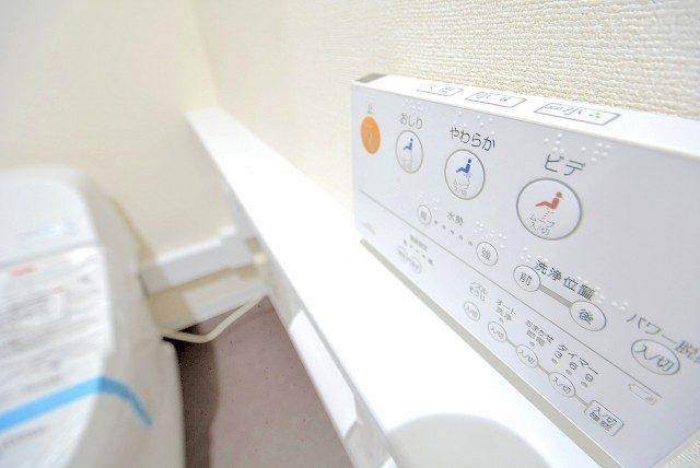 朝日広尾マンション トイレ