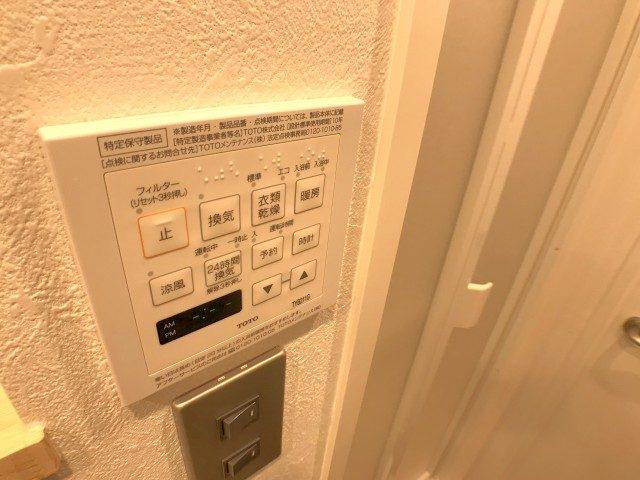 マートルコート恵比寿南Ⅱ バス