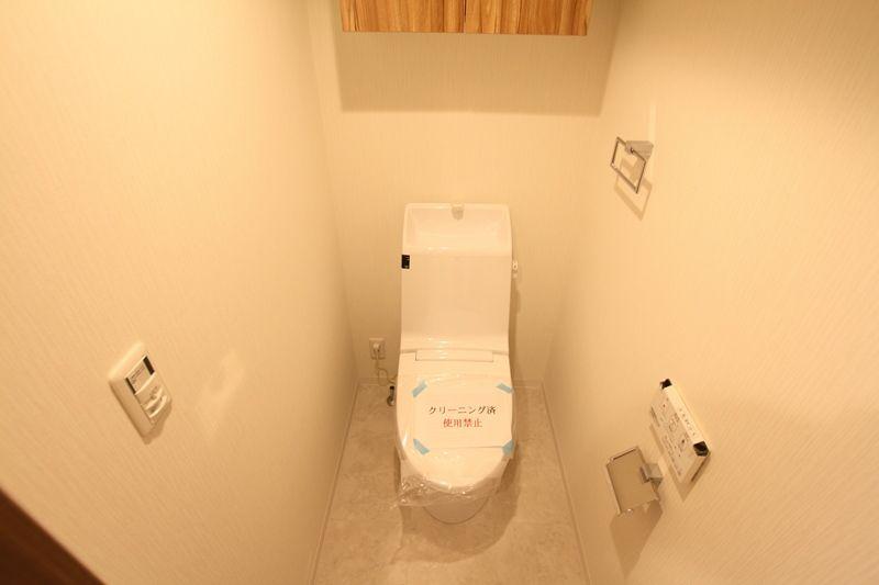 クレストフォルム駒沢公園101 トイレ