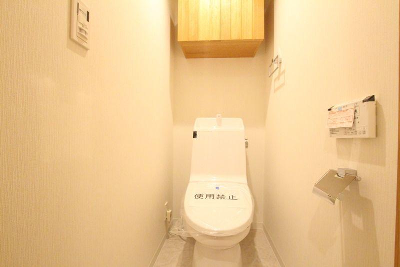 ライオンズマンション馬事公苑第2403 トイレ
