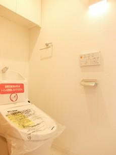 マンション大崎 トイレ