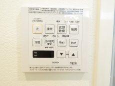 日商岩井第1玉川台マンション 浴室換気乾燥機