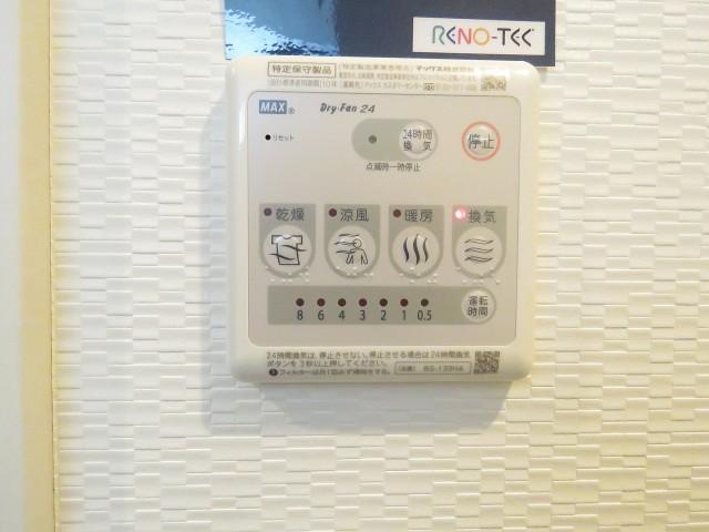 上野毛南パークホームズ 浴室設備
