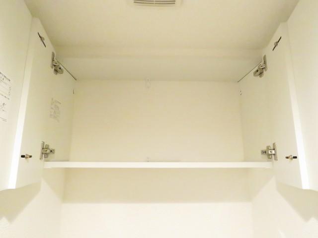 上野毛南パークホームズ トイレ収納