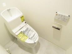 ベルメゾン等々力 トイレ