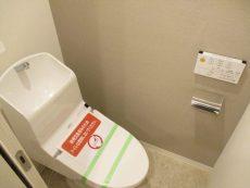 10東建第2上町マンショントイレ
