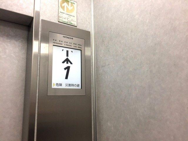 ラインコーポ箱崎 (12) EVに乗ってお部屋へ向かいます!
