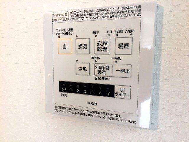 ラインコーポ箱崎 (72) 洗面化粧台横にUBの操作パネル