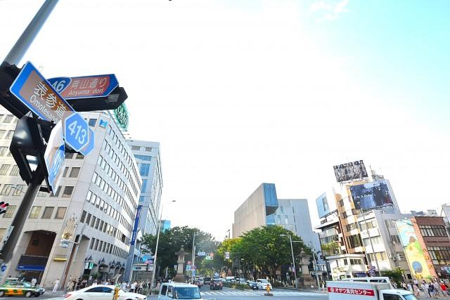 藤和渋谷常磐松ホームズ 周辺