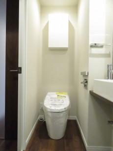 サンハイム永田町 トイレ