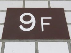 アルテール新宿 9F